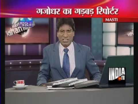 Raju Srivastav Comedy  Breaking News - India Tv video