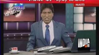 Raju Srivastav's Comedy On Breaking News - India TV