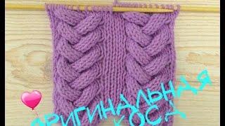Knitting braids 16 loops.