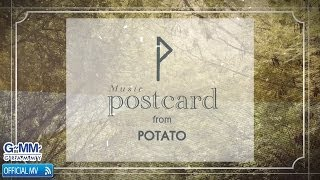 POSTCARD - POTATO 【OFFICIAL Lyric VDO】