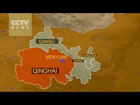 6.4 magnitude quake hits China's Qinghai Province