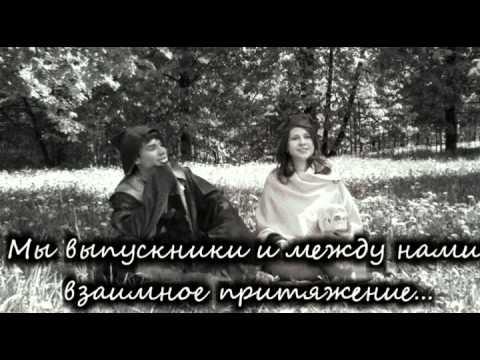 """""""Тысяча и одно оправдание"""""""