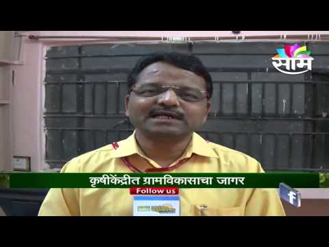 Sakal Agrowon organises 4th Sarpanch Mahaparishad at Jalgaon