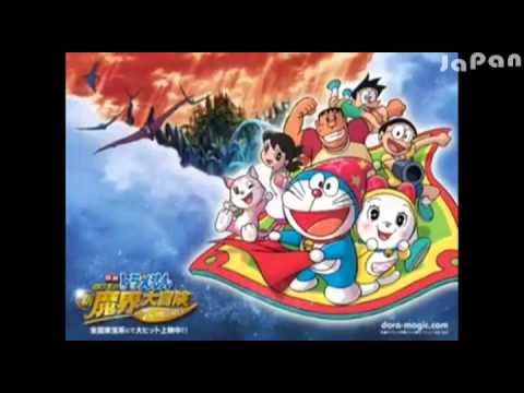 Doraemon Theme Videoke (tagalog Version) video