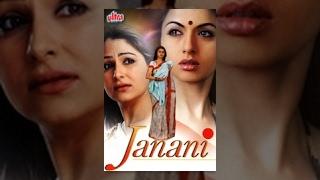 Familywala - Janani