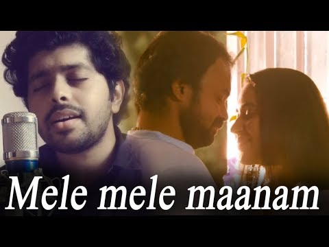MELE MELE MAANAM | Sung by Patrick Michael | Malayalam Cover song | Malayalam unplugged song