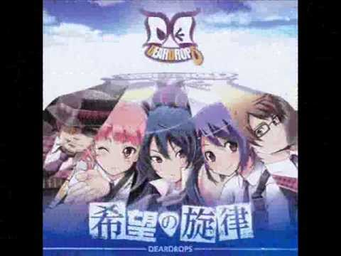 Kibou No Uta - Deardrops [Full Song +mp3 DL]