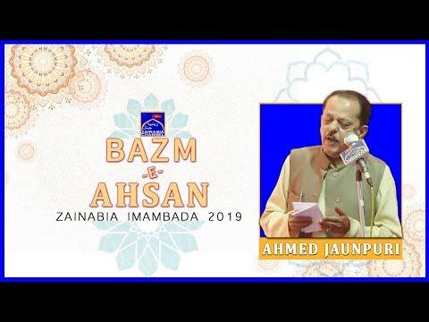AHMED JAUNPURI | Mehfil -e- Bazm -e- Ahsan | Zainabia Imambada | 1440 Hijri 2019