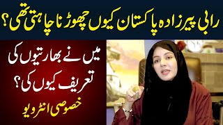 Rabi Pirzada Pakistan Kyun chorna chahti thi Aur Unko Indian Kyun Achay Lagtey Hain? Watch Interview