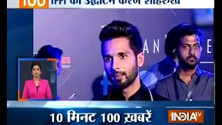 News 100 | 18th November, 2017