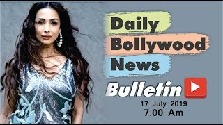 Latest Hindi Entertainment News From Bollywood | Malaika Arora | 17 July 2019 | 07:00 AM