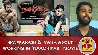 "EXCLUSIVE : G.V.Prakash & Ivana Share Their Experience Working on the Movie ""Naachiyaar"""