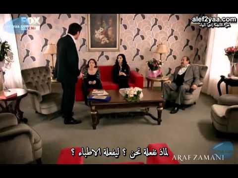 دوام العذاب (التسوية) الحلقه 3 الجزء 2 مترجم araf zamani