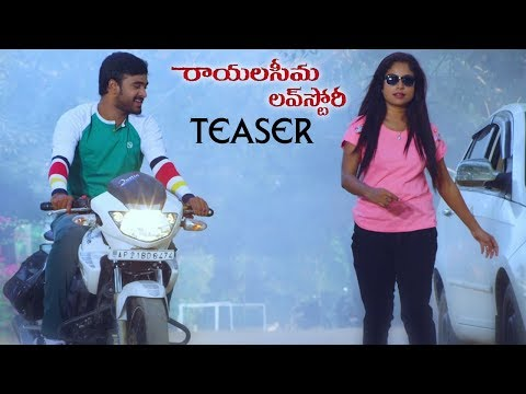 Rayalaseema Love Story Movie Teaser | TFPC