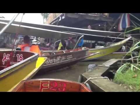 Bangkok Floating Market Craig and Stella message traffic