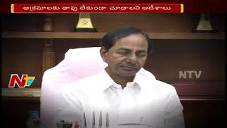 CM KCR Review Meeting With Revenue Officers Over Pattadar Passbooks