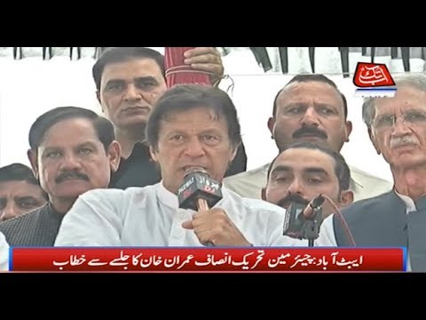 PTI Chairman Imran Khan Addresses Rally In Abbottabad