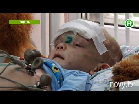 В Одессе малолетнего ребенка избили и выкинули на улицу! - Абзац! - 03.06.2016
