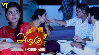 Azhagu - Tamil Serial | அழகு | Episode 498 | Sun TV Serials | 09 July 2019 | Revathy | VisionTime
