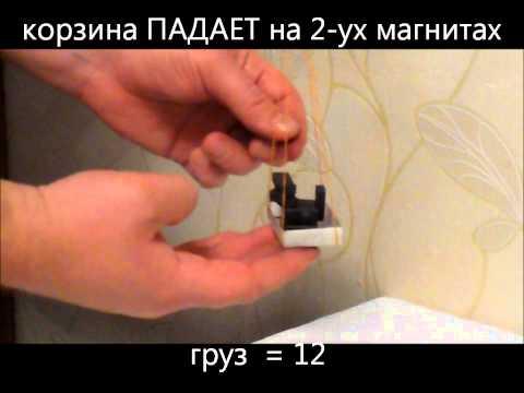 Магниты. Зависимость силы притягивания от количества магнитов.