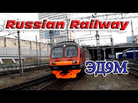 Electric Train ED9M comes to Vladivostok / Электропоезд ЭД9М приходит во Владивосток