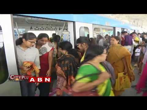 Special Coach in Hyderabad Metro Rail for Women | Women Security | ABN Telugu