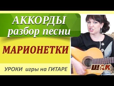 Машина Времени, Андрей Макаревич - Помогите