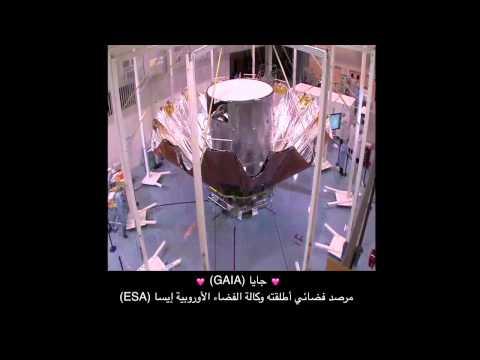 جايا مرصد فضائي  GAIA