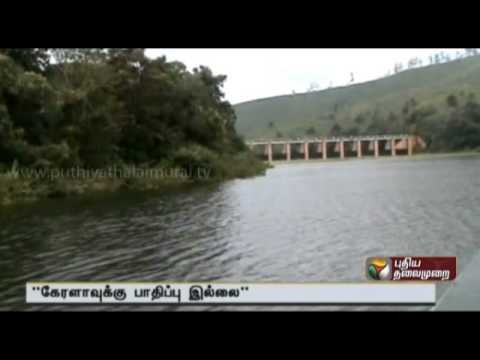 Buildings in Mullaperiyar water catchment area: Kerala government allowed the occupation