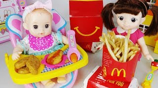 McDonald's chicken nuggets food and Taking Care of baby doll Cute Chair toys play - 토이몽