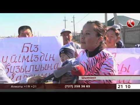 Семьдесят домов в Шымкенте будут сносить ради газона