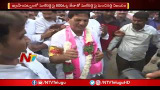 Tug of War Between TRS and Congress in 3 Constituencies | TS Exit Poll Results | NTV