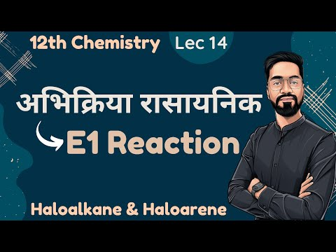 LIVE CLASS  #33 : XII - CHEMISTRY- Organic Chemistry :- Reaction of R-X- E1 Reaction - II