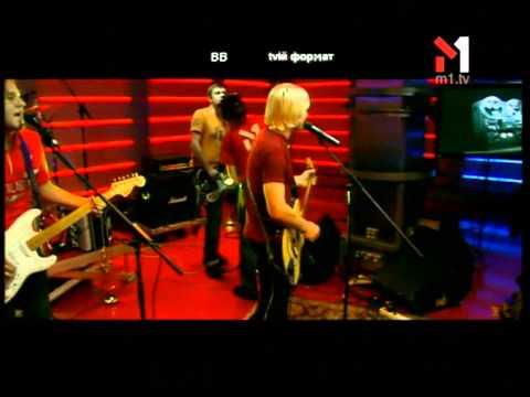 Воплі Відоплясова - Динама (Live @ M1, 2005)