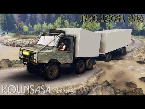 ЛуАЗ-13021 6х6