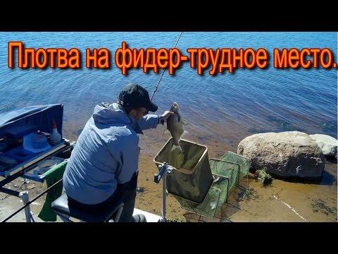 рыбалка на засеке