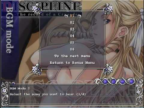 Discipline Bgm 01 video