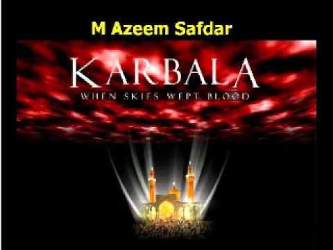 Sari Dunya Hussain Hussain R A Kare    Farhan Ali Warsi    Hq Audio video
