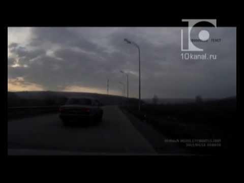 Авария на новой дороге