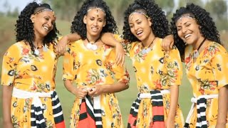Elsabet Guangul - Shegawa ሸጋዋ (Amharic)