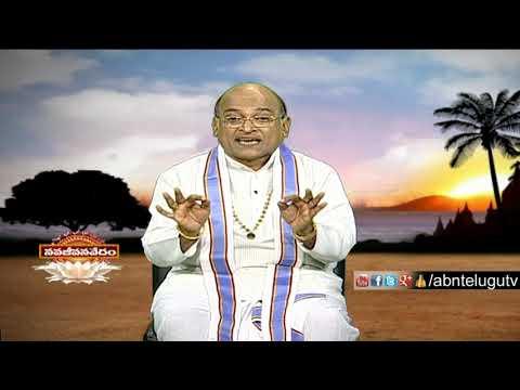 Garikapati Narasimha Rao | Nava Jeevana Vedam | Full Episode 1367 | ABN Telugu