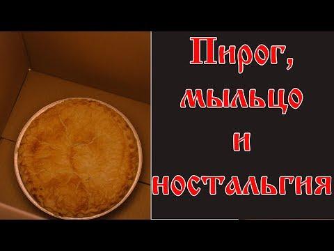 Пирог, мыльцо и ностальгия - [ОБЗОР] 11 серии 3 сезона Твин Пикс
