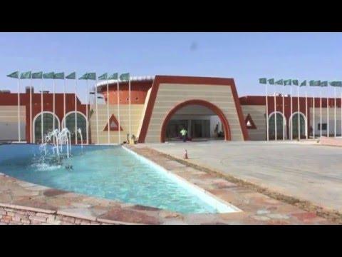 Aeroport de Nouakchott - Oum Tounsi