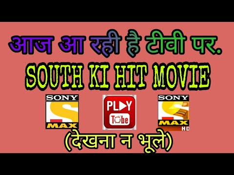 New Hit South Movie Premiere Today | Tv Premiere & Youtube Premiere | Don't Forget