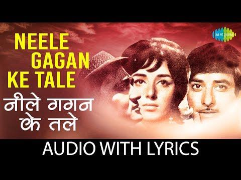 Neele Gagan Ke Tale with lyrics   नीले गगन के बोल   Mahendra    Revival Vol.10 Betaab Dil Ki Tamanna