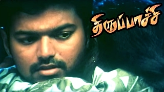 Thirupachi Tamil Full Movie Scenes | Vijay goes to Chennai to see Mallika | Vijay Sentiment Scene