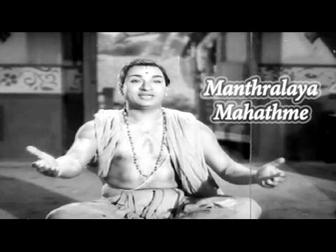 Full Kannada Movie 1966 | Mantralaya Mahatme | Dr Rajkumar Udayakumar...