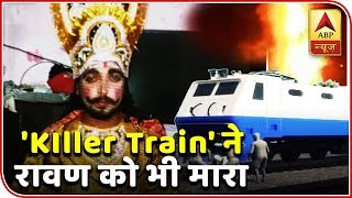 Amritsar Mishap: Family Of Dalbir Singh, Who Died In The Incident Held Train Driver Respon |ABP News
