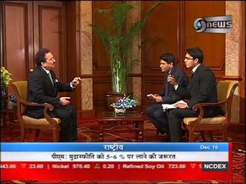 The Rehman Malik Interview