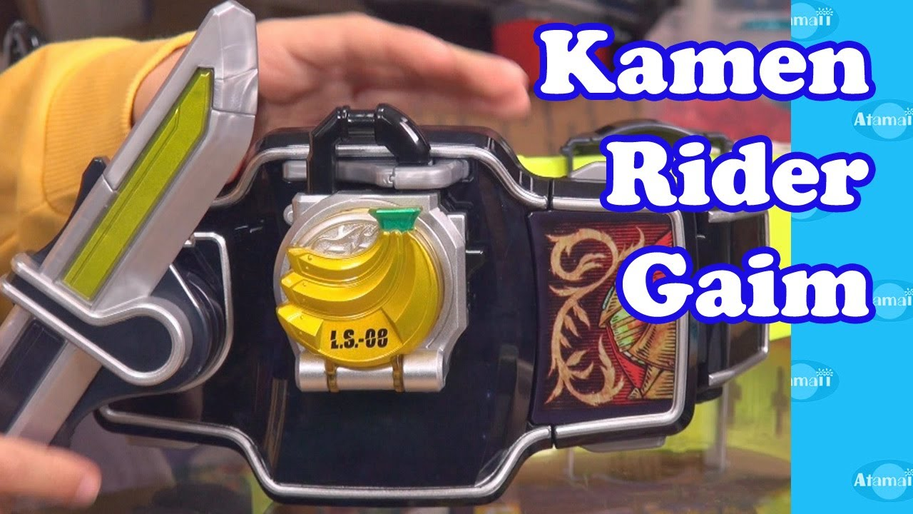 Kamen Rider Gaim Belt Kamen Rider Gaim Toy Review